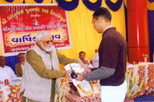 Prize to student